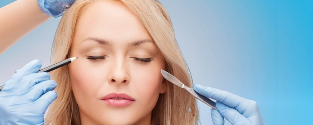 Пластическая и реконструктивная хирургия
